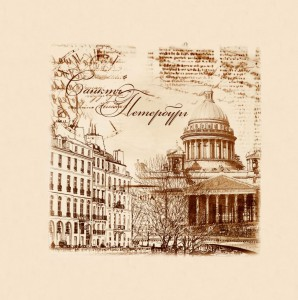 PetersburgPillow02A(70.70.4)
