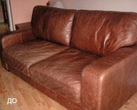 Обивка мебели до